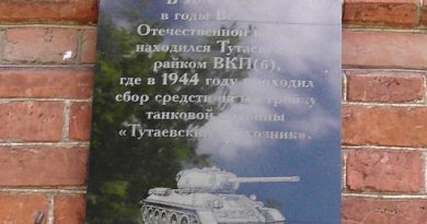 «Тутаевский колхозник» — 2 783 000 рублей для товарища Сталина, на танковую колонну